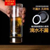 玻璃杯子雙層耐熱創意隨手泡茶過濾透明帶蓋男女便攜家用茶杯水杯【全館85折最後兩天】