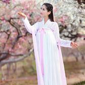 改良漢服女古裝服飾對襟齊胸襦裙清新淡雅廣袖流仙女裙交領大袖衫