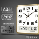 掛鐘靜音掛鐘客廳日歷鐘錶簡約時尚家用時鐘掛墻錶現代電子方形石英鐘YYS 快速出貨