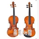 手工實木小提琴專業考級成人兒童初學樂器 DJ5881『易購3c館』