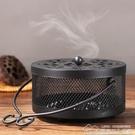 蚊香架 蚊香架蚊香盤托蚊香盒帶蓋防火家用室內蚊香爐托盤香爐