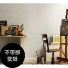 工業風水泥牆 灰色牆 混凝土紋壁紙 山月(SANGETSU)FE-1243【不帶膠壁紙-單品5m 起訂】