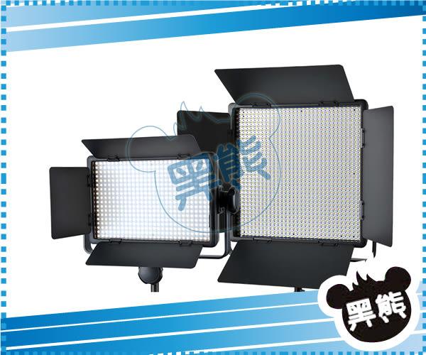 黑熊館 Godox 神牛 LED 1000 C 可調色溫 補光燈 持續燈 新聞燈 LED1000C 婚慶 採訪 展場