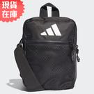 【現貨】Adidas Parkhood 背包 側肩包 休閒 潮流 黑 【運動世界】DU2006