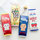 【BlueCat】MILLY日文小動物仿真零食長條皮質鉛筆盒 筆袋