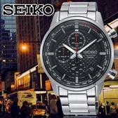 SEIKO日本精工型男競速計時腕錶8T67-00G0D/SSB313P1公司貨