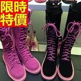 馬丁靴-粉色系帶修腿真皮保暖高筒女靴子4色65d82【巴黎精品】