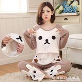 孕婦月子服棉質薄款產婦喂奶外出哺乳衣家居服套裝 科炫數位