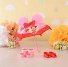 9-10月特價 芮咪&紗奈 Disney 迪士尼系列 雨傘配件套組 TOYeGO 玩具e哥