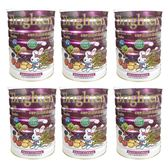 金貝多CBP黑棗水果米精營養補充品450g (6入特惠組)再送玩具隨機1組【德芳保健藥妝】