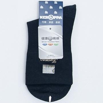 【南紡購物中心】【KEROPPA】可諾帕銀纖維抗菌除臭無痕寬口薄短襪(男女適用)C98003GS黑