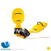 FINIS - 仰式/自由式專用划水板 - 游泳訓練 划手板