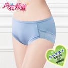 [內衣頻道]♥6709 台灣製 瞬間涼感纖維 吸濕排汗功能 中腰內褲-(6件/組) M/L/XL/Q