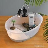 烏龜缸帶曬臺巴西龜家用別墅塑料中小型創意飼養箱帶蓋魚缸水 YJT 【極速出貨】