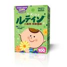 孕哺兒Ⓡ小兒專用小晶亮視敏 口嚼錠100粒