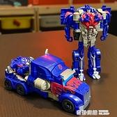 【買一送一】變形玩具模型汽車金剛機器人生日禮物兒童男孩一步變身恐龍模型車 奇妙商鋪