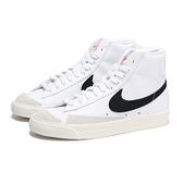 NIKE 休閒鞋 BLAZER MID VNTG 77' 白黑 麂皮 中筒 板鞋 復古 休閒 女 (布魯克林) CZ1055-100