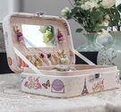 首飾盒 皮革公主歐式飾品盒手飾整理盒耳環...