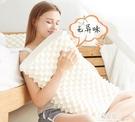 枕頭 一對天然橡膠枕芯記憶單人護頸椎枕助雙人低睡眠 易家樂