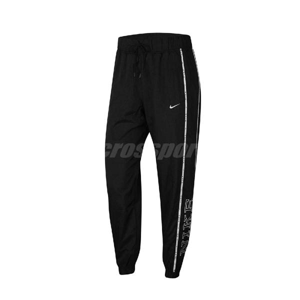 Nike 長褲 NSW Woven Trousers 黑 白 女款 風褲 串標 運動休閒 【PUMP306】 CK1409-010
