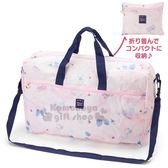 〔小禮堂〕Hello Kitty 折疊旅行袋《粉.深藍.愛心.票卡》寵愛玫瑰旅行系列 4901610-76070