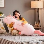 玩偶獨角獸公仔毛絨玩具女孩大號可愛布娃娃抱枕女生陪你睡覺床上 時尚芭莎鞋櫃 時尚芭莎鞋櫃