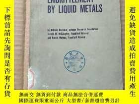 二手書博民逛書店embrittlement罕見by liquid metals(P545)Y173412