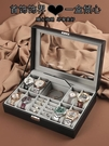 手錶盒 大容量精致帶鎖首飾盒公主手飾品整理盒手錶收納盒高檔飾品項鍊盒 智慧 618狂歡
