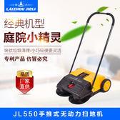 手推式掃地機無動力吸塵清潔家庭道路粉塵清掃車 免運DF