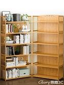 書架 簡易書架落地簡約現代實木學生書櫃多層桌上收納架組合兒童置物架LX 榮耀 上新