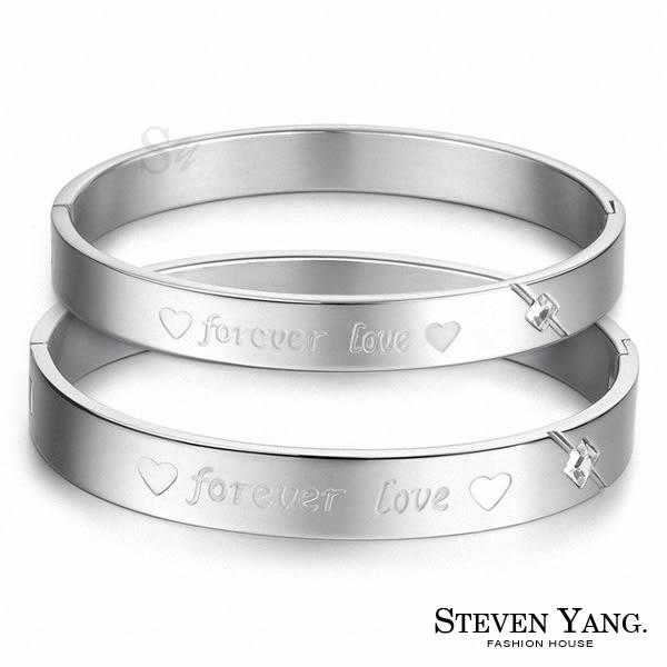 情侶手環STEVEN YANG西德鋼手環「愛直到永遠」愛心*單個價格*情人節禮物