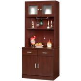 Homelike 溫莎3尺收納餐櫃