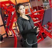 秋冬新款瑜伽服套裝女專業健身房跑步運動速乾衣背心晨    潮流前線