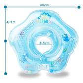 新生兒頸圈雙氣囊安全可調節0-12個月防後仰嬰兒遊泳圈LY2550『愛尚生活館』