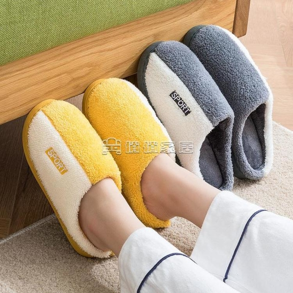 棉拖鞋女秋冬季新款家用室內防滑耐磨毛絨保暖家居情侶拖鞋男士棉
