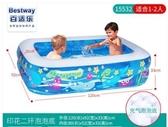 Bestway兒童充氣游泳池嬰兒成人家用海洋球池加厚家庭大號戲水池