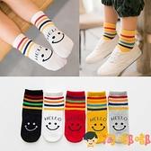 5雙裝 兒童襪子純棉薄款寶寶襪夏秋大中小男女童襪【淘嘟嘟】