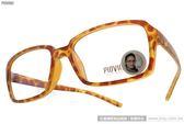 PIOVINO 光學眼鏡 PVIN3051 C09 (琥珀) 林依晨代言 記憶塑鋼休閒百搭款  # 金橘眼鏡