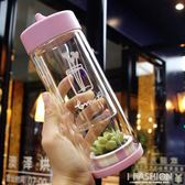 微景觀水杯情侶杯子女學生韓版創意潮流小清新水杯個性簡約玻璃杯 Ifashion
