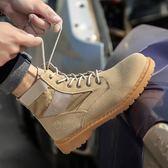 夏季新款時尚帥氣拼接高幫男鞋休閒戶外防滑繫帶男士馬丁靴 AW669『男人範』