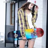 滑板 滑板青少年初學者兒童男孩女生成人1成年3-6-12歲8專業四輪滑板車YXS 夢露
