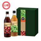 【台糖優食】水果醋禮盒 x1組(蘋果醋x1+梅子醋x1) ~風味極佳的健康伴手禮