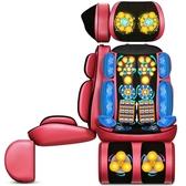 沙發按摩椅 頸椎按摩器頸部腰部肩部背脊多功能椅家用靠墊全身振動揉捏儀交換禮物dj