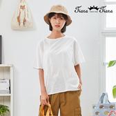 【Tiara Tiara】百貨同步新品aw  圓球刺繡純色上衣(白/綠/卡其/黃褐)