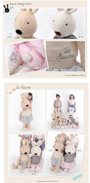 【發現。好貨】日本正品 le sucre 砂糖兔 法國兔娃娃 (毛衣裙45公分款)