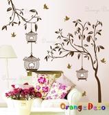 壁貼【橘果設計】樹上的鳥籠 DIY組合壁貼/牆貼/壁紙/客廳臥室浴室幼稚園室內設計裝潢