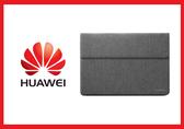 *全館免運*HUAWEI 華為 原廠 內膽包/筆電包_MateBook E / X 及11-13吋筆電適用