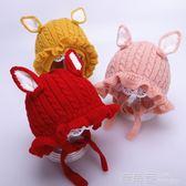 女寶寶帽子冬季嬰兒毛線帽6個月-2歲1針織公主帽潮護耳女童毛線帽 鹿角巷