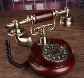 家用電話仿古實木電話機復古時尚創意美式家用電話時尚古典座機 【四月上新】