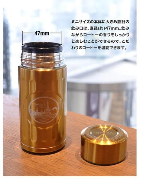 【現貨】QAHWA CB 【日本代購】思維日本水壺200ml咖啡專用 保冷保溫杯 - 亮銀